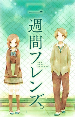 Isshuukan-Friends.